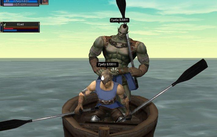 lineage 2 все о рыбалке