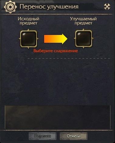 Как перенести уровень с кисточку на другую ревелейшен