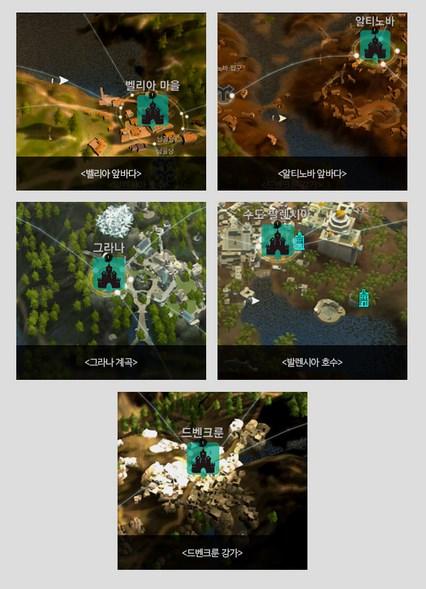Black Desert Корея. Изменения в игре от 15.03.18.