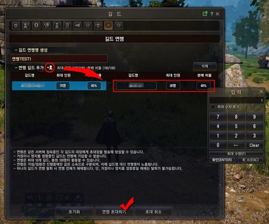 Black Desert Корея. Изменения в игре от 19.04.18.